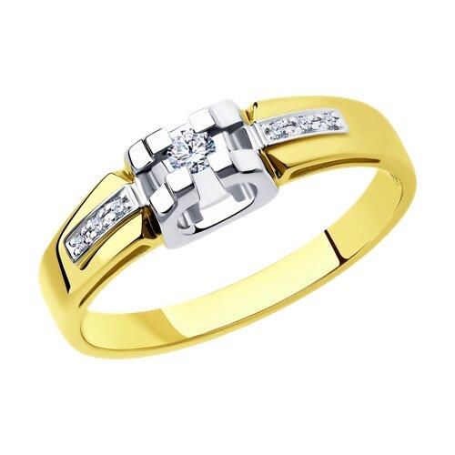 Кольцо из желтого золота с бриллиантами (1011745-2) - фото