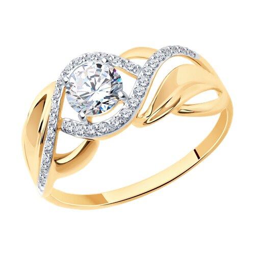 Кольцо из золота с фианитами (017424) - фото