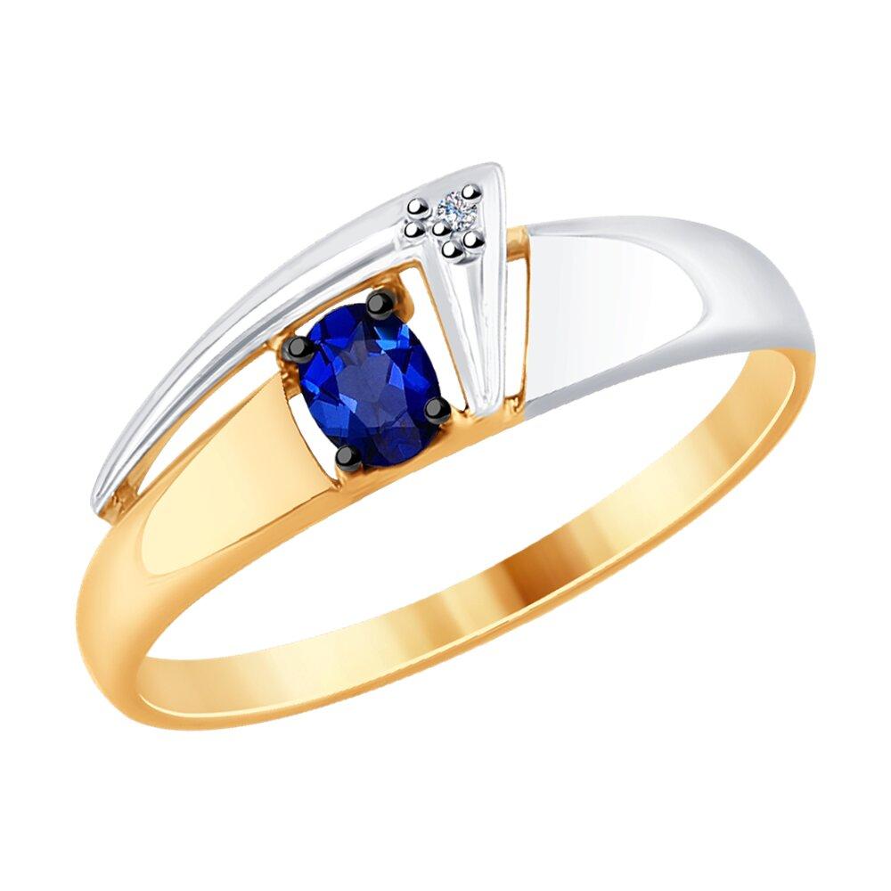 Кольцо SOKOLOV из золота с бриллиантом и синими корундами фото