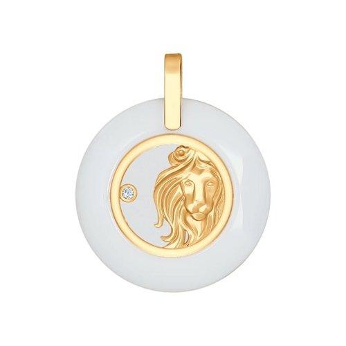 Керамическая подвеска « Знак зодиака Лев» из золота