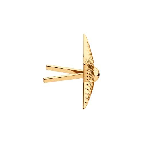 Звезда из золота (040287) - фото №2