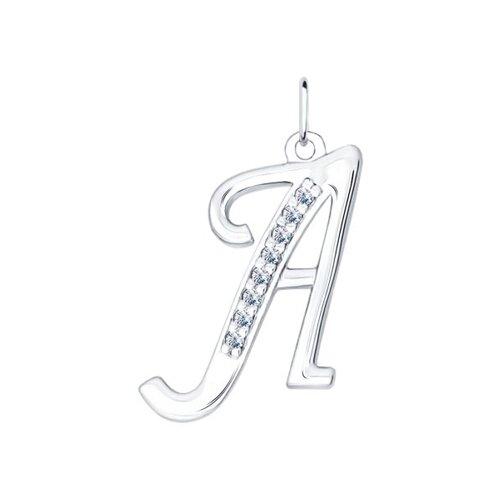 Кулон буква «А»
