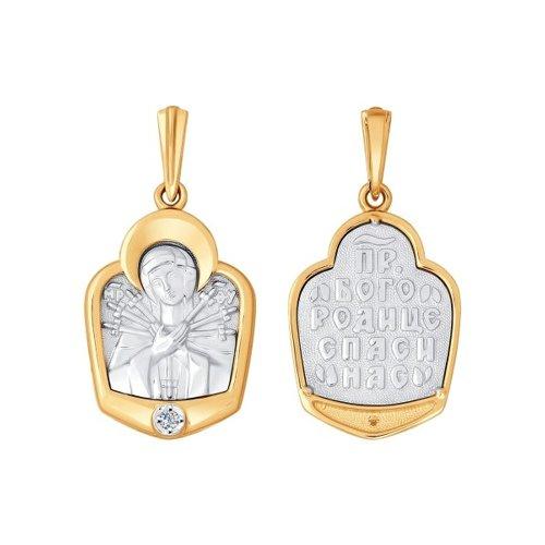 Фото - Иконка «Божья Матерь Семистрельная» с бриллиантом SOKOLOV подвеска иконка божья матерь владимирская с эмалью из красного золота
