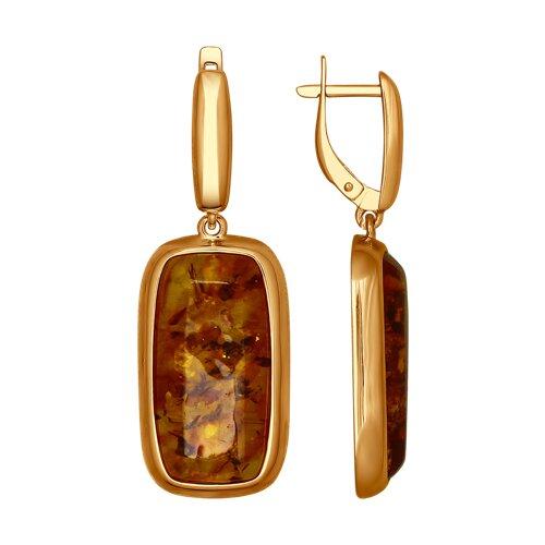 Серьги из золочёного серебра с янтарём (пресс.) (83020041) - фото