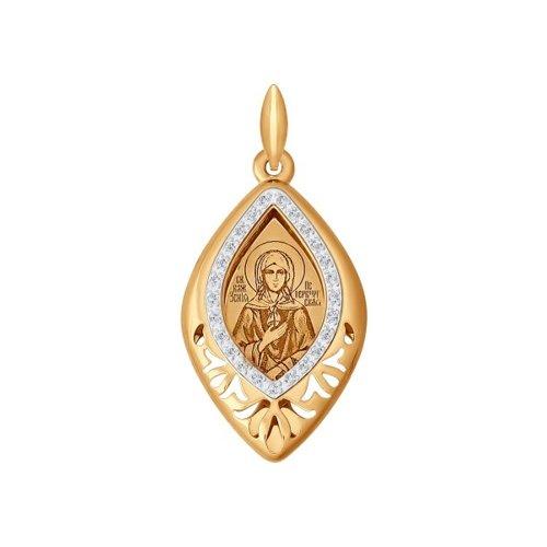 Иконка «Святая блаженная Ксения Петербургская» (104113) - фото