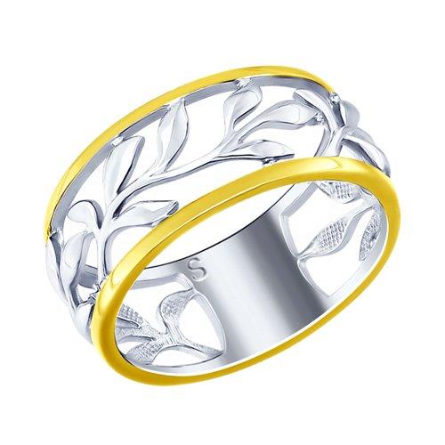 Кольцо из золочёного серебра (94012512) - фото