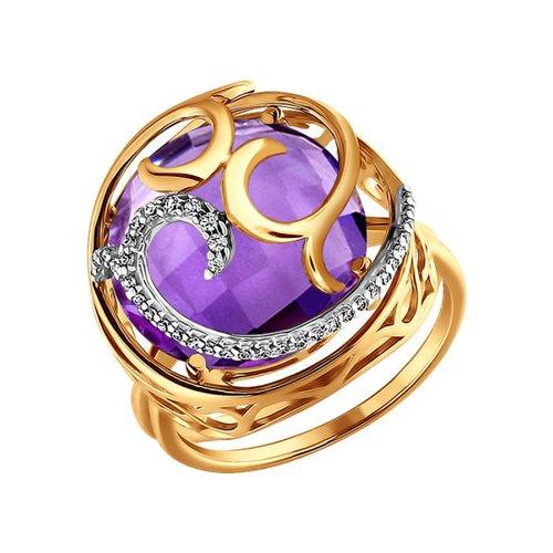 Золотое кольцо с аметистом и фианитами SOKOLOV золотое кольцо ювелирное изделие 01k663088