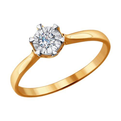 Помолвочное кольцо из золота с бриллиантом (1011445) - фото