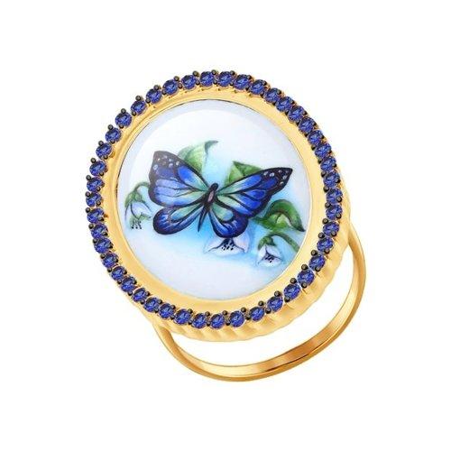 Кольцо из золота с финифтью «Бабочка»