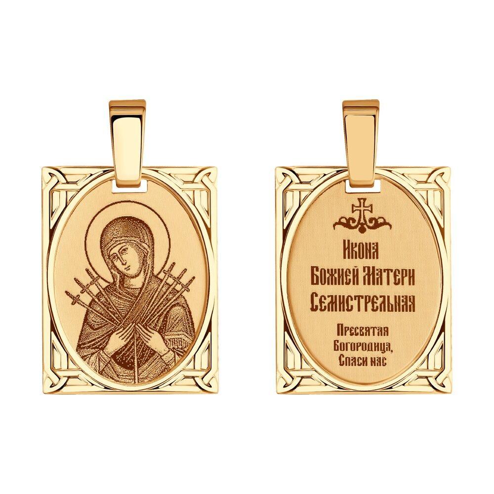 Фото - Золотая иконка «Икона Божьей Матери Семистрельная» SOKOLOV икона