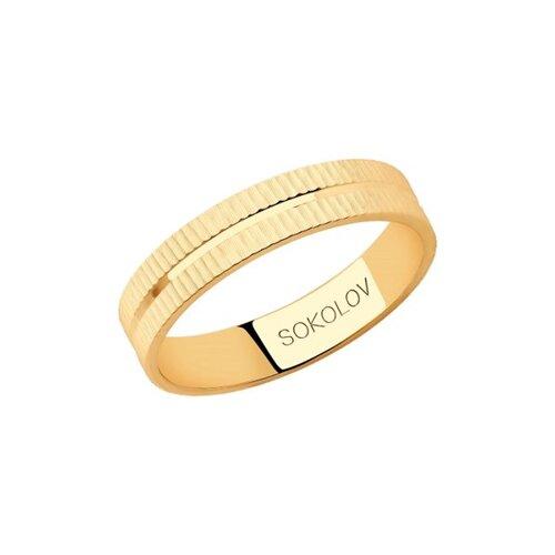 Кольцо из золота (111203) - фото