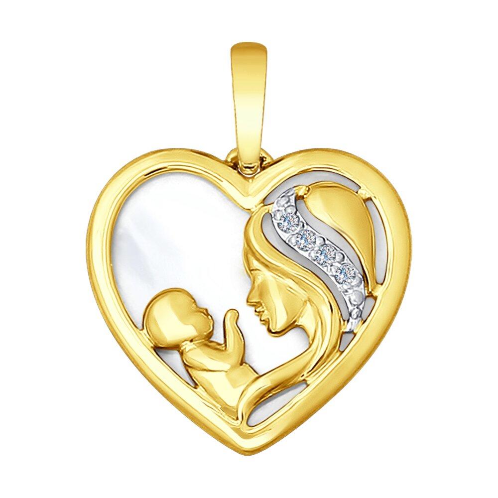 Подвеска SOKOLOV из жёлтого золота с бриллиантами «Мать и дитя» недорого