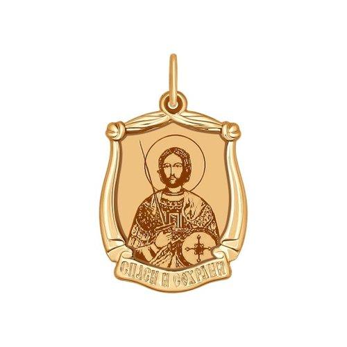 Иконка «Святой благоверный князь Александр Невский» (103089) - фото