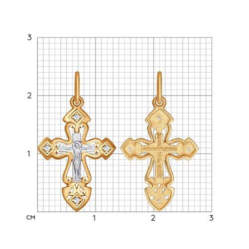 Крест из золота с фианитами (121374) - фото №2