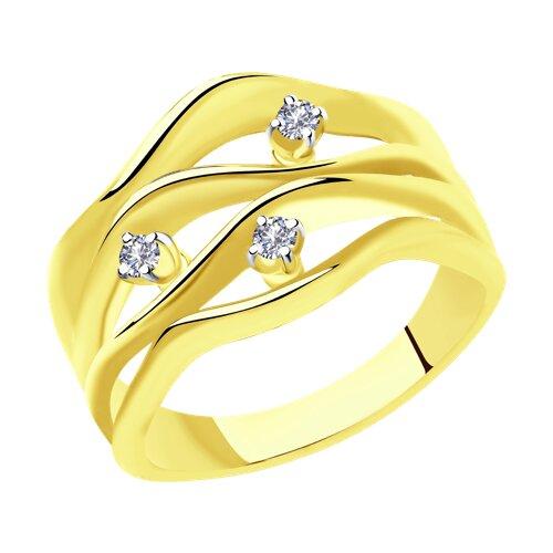 Кольцо из желтого золота с бриллиантами (1011888-2) - фото