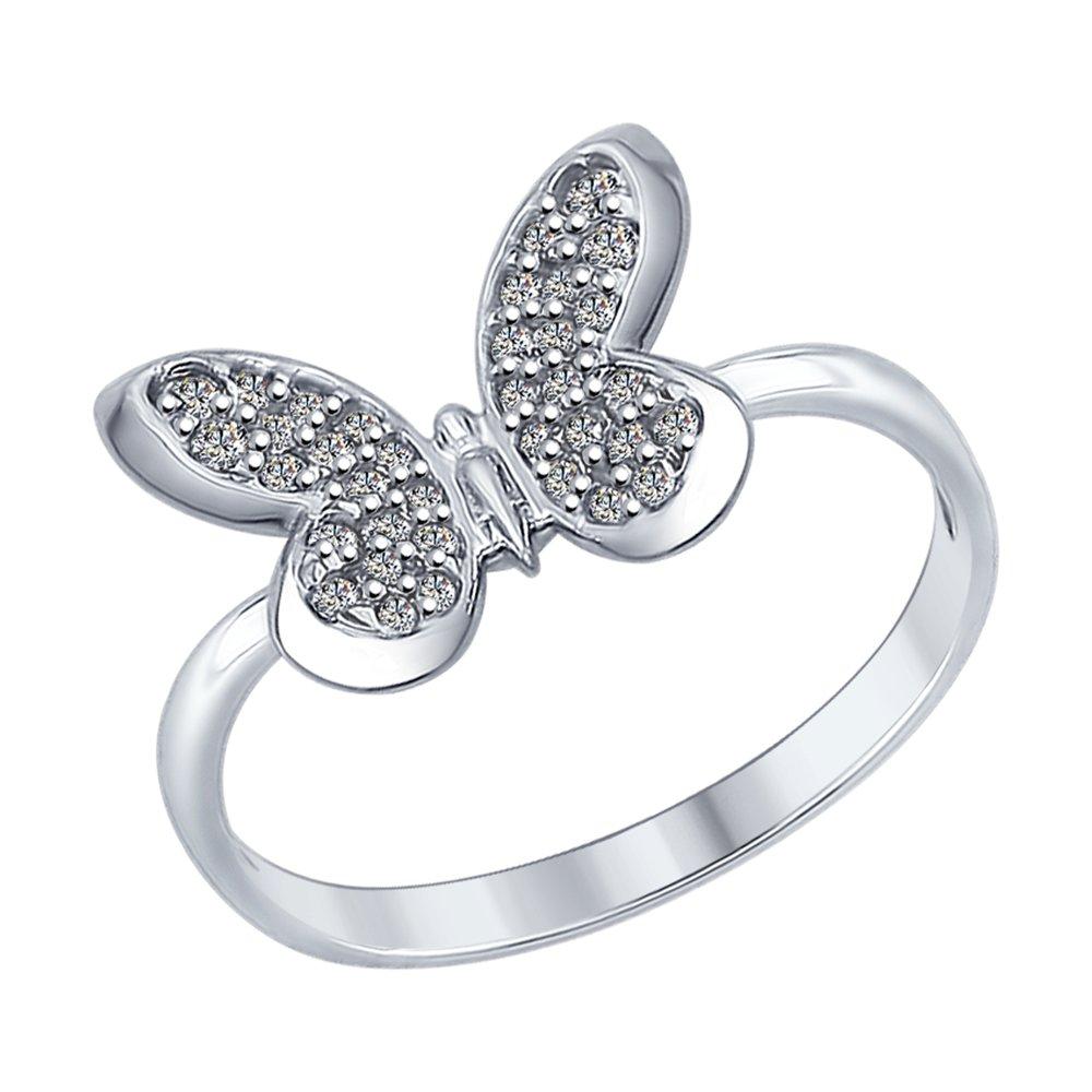 Кольцо «Бабочка» SOKOLOV