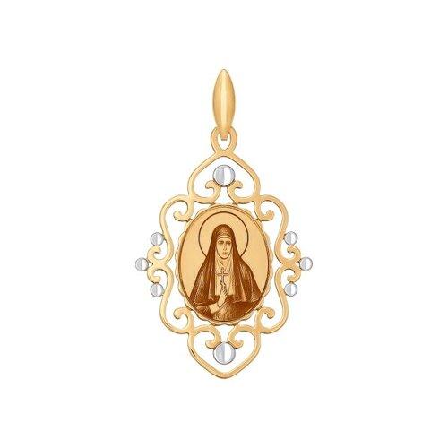 Иконка из золота с ликом Святой преподобномученицы княгини Елисаветы