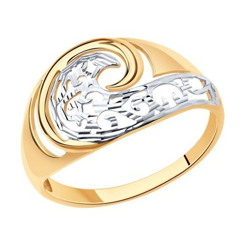 Кольцо из золота с алмазной гранью (017324) - фото