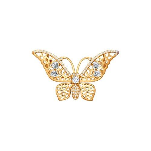 Позолоченная брошь «Бабочка» SOKOLOV