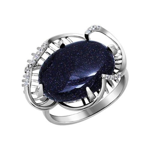 Кольцо с тёмно-синим авантюрином SOKOLOV