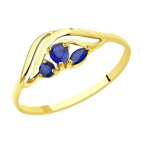 Кольцо из желтого золота с синими корунд (синт.) (714616-2) - фото