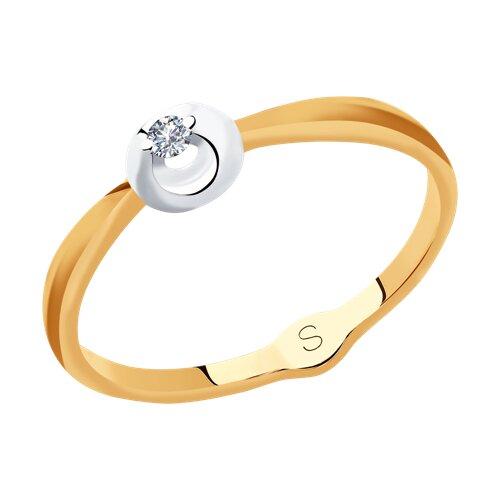 Кольцо из золота с бриллиантом (1011816) - фото