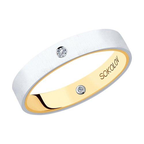 Обручальное кольцо из комбинированного золота с бриллиантами (1114052-04) - фото