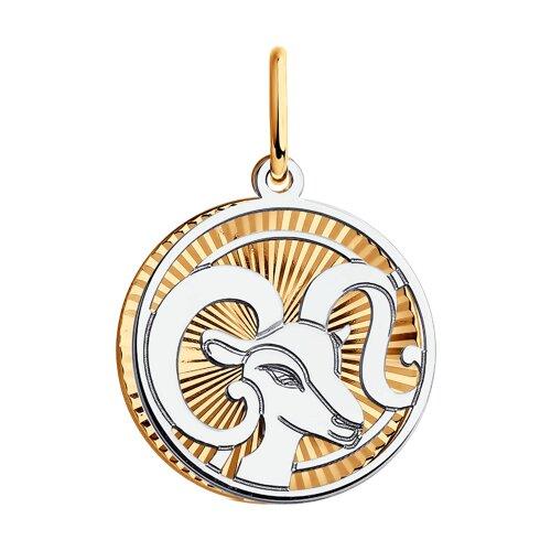 Подвеска из комбинированного золота с алмазной гранью