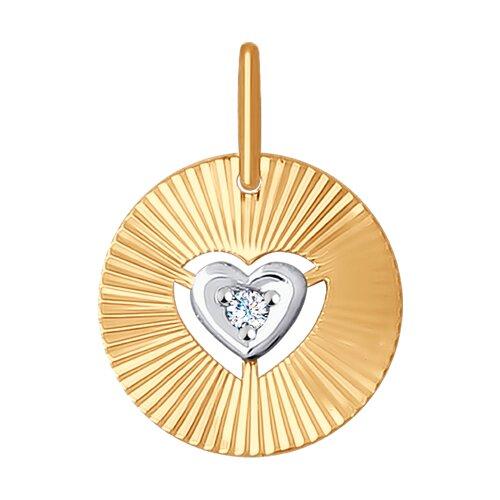 Подвеска из золота с алмазной гранью с фианитом