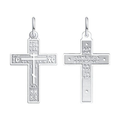 Православный крест без распятия  (94120152) - фото