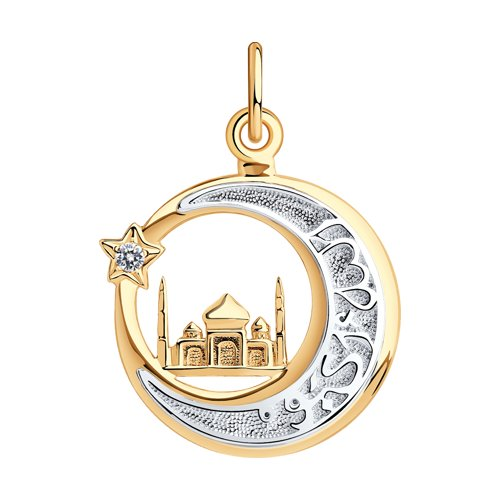 Мусульманская подвеска из комбинированного золота (030042) - фото