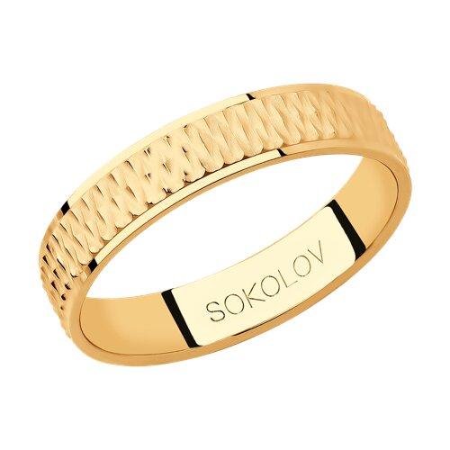 Обручальное кольцо из золота (111210) - фото