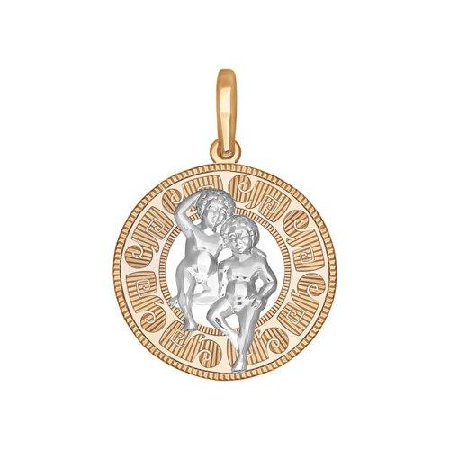 Фото - Подвеска «Знак зодиака Близнецы» SOKOLOV из комбинированного золота am 812 брелок знак зодиака близнецы латунь янтарь
