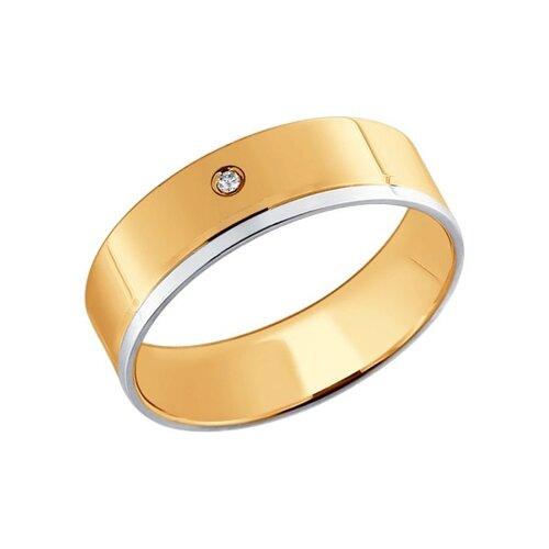 Обручальное кольцо из комбинированного золота с алмазной гранью с бриллиантом