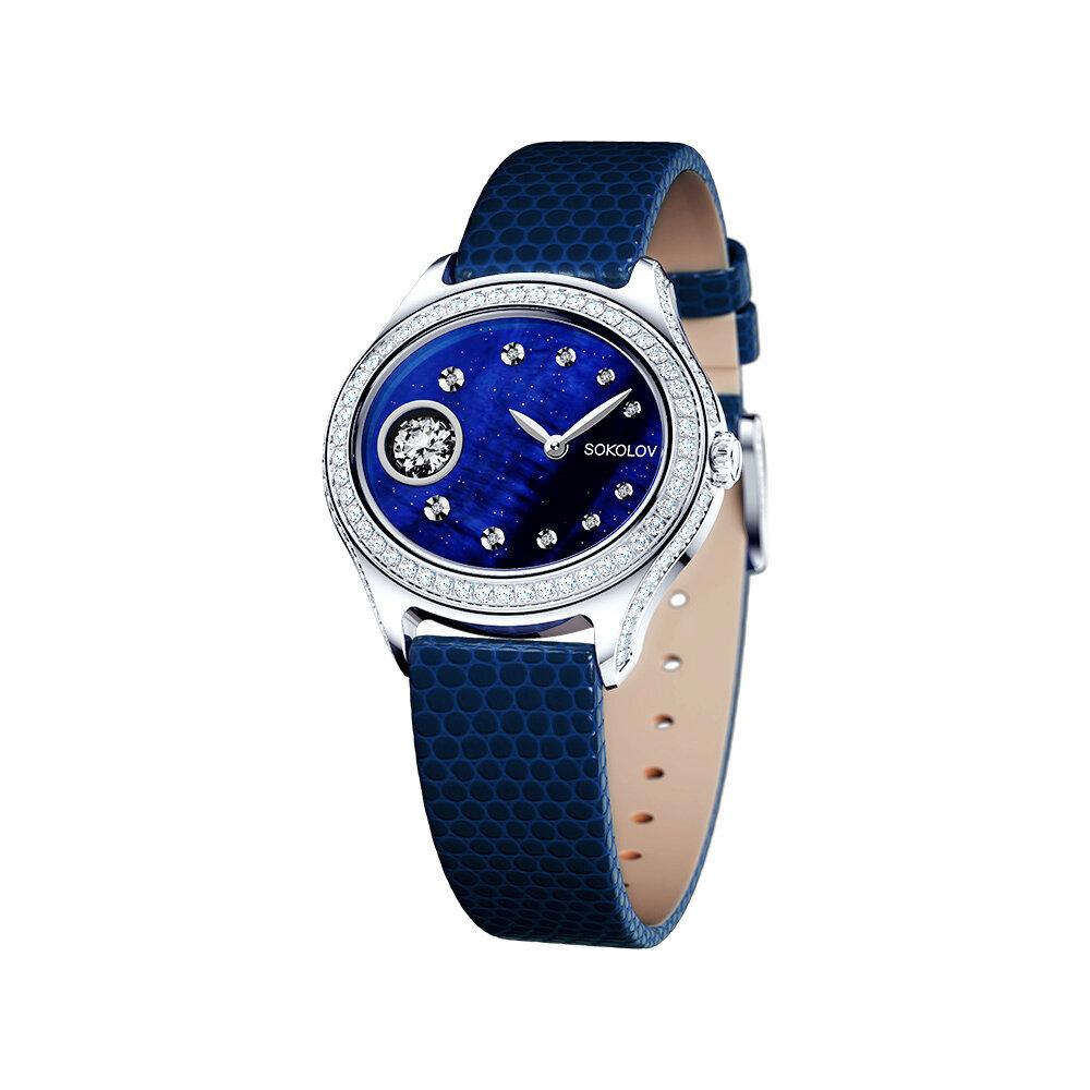 цена Женские серебряные часы SOKOLOV онлайн в 2017 году