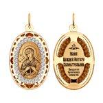 Иконка «Икона Божьей Матери, Семистрельная»