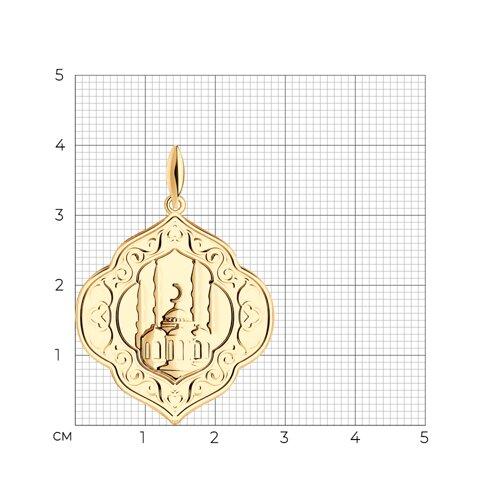 Подвеска мусульманская из золота 034828 SOKOLOV фото 2