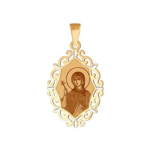 Иконка из золота с алмазной гранью и лазерной обработкой (102385) - фото