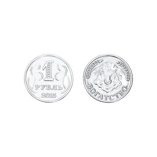 Монета «Богатство»