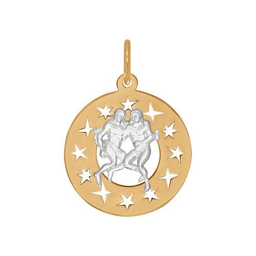 Подвеска «Знак зодиака Близнецы» из комбинированного золота