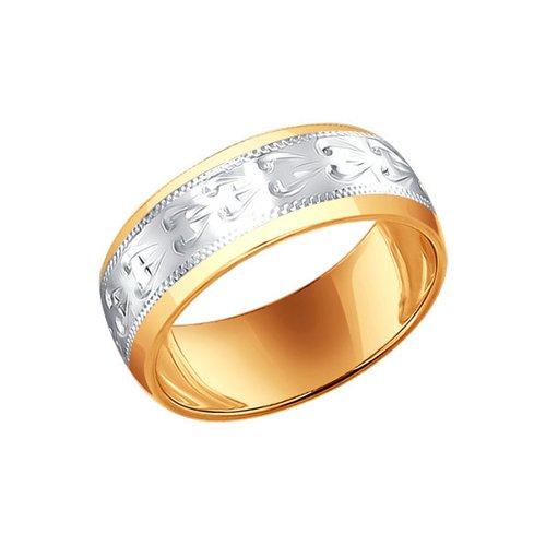 Обручальное кольцо из золочёного серебра с гравировкой
