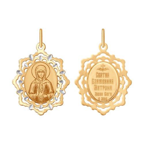 Подвеска из золота с лазерной обработкой, алмазной гранью и эмалью (104153) - фото