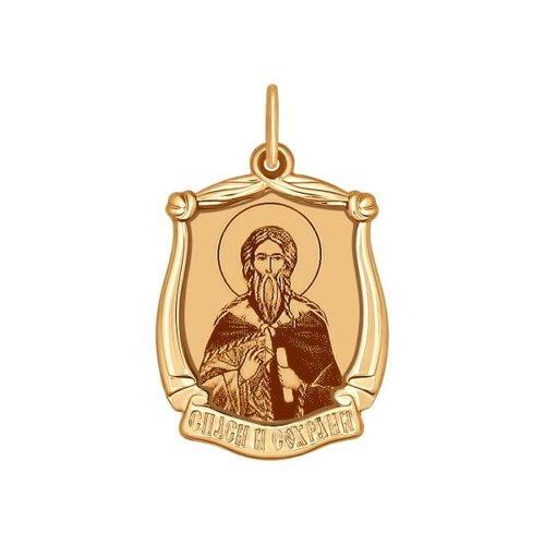 Иконка из золота с ликом Святого Ильи Пророка