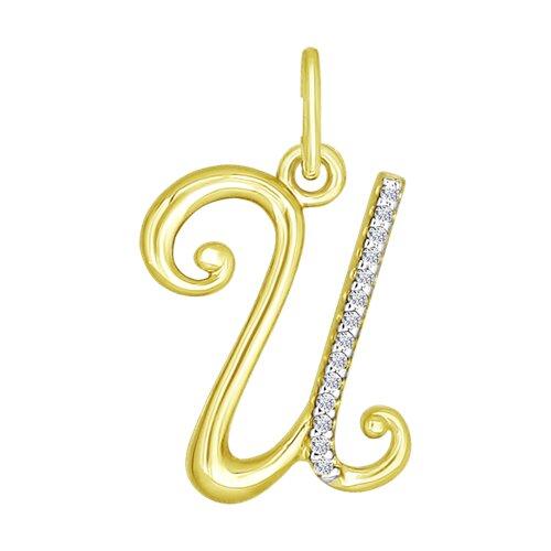 Подвеска буква И из желтого золота с фианитами