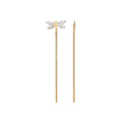 Серьги-цепочки со стрекозой