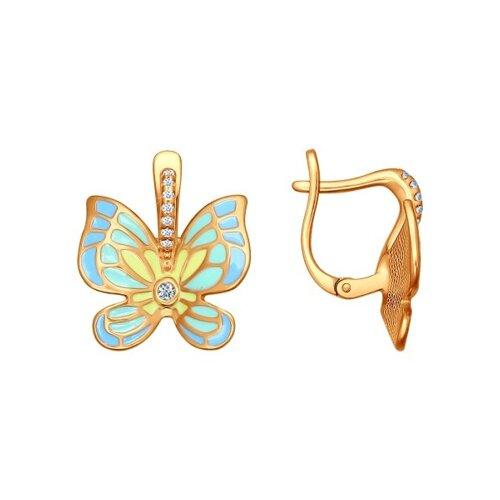Серьги с бабочками украшенными эмалью (93020591) - фото