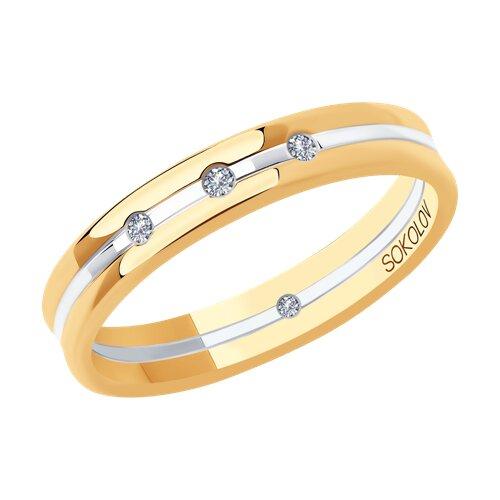 Кольцо из комбинированного золота с бриллиантами (1114077-01) - фото