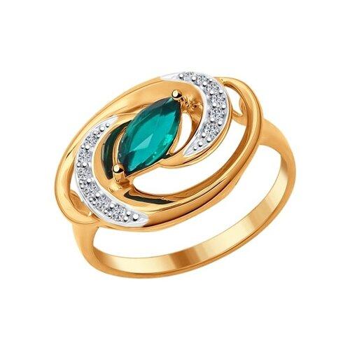 Позолоченное кольцо с SOKOLOV изумрудом