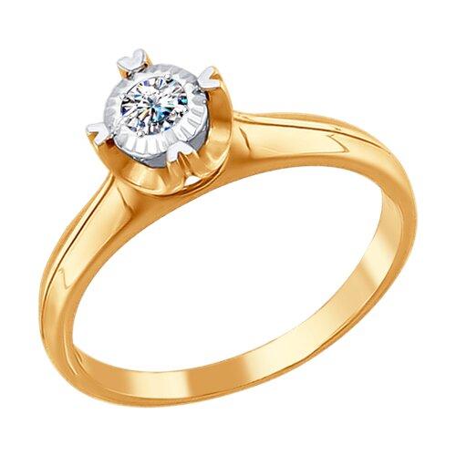 Помолвочное кольцо из золота с бриллиантом (1011066) - фото