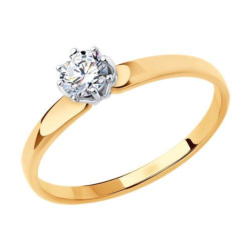 Кольцо из золота с фианитом 018493 SOKOLOV фото